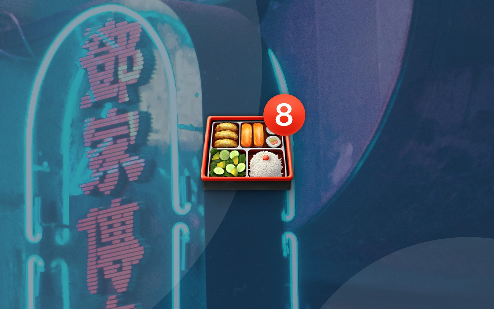 Bento box emoji with number 8 badge on mountainside with asian text on neon signs background