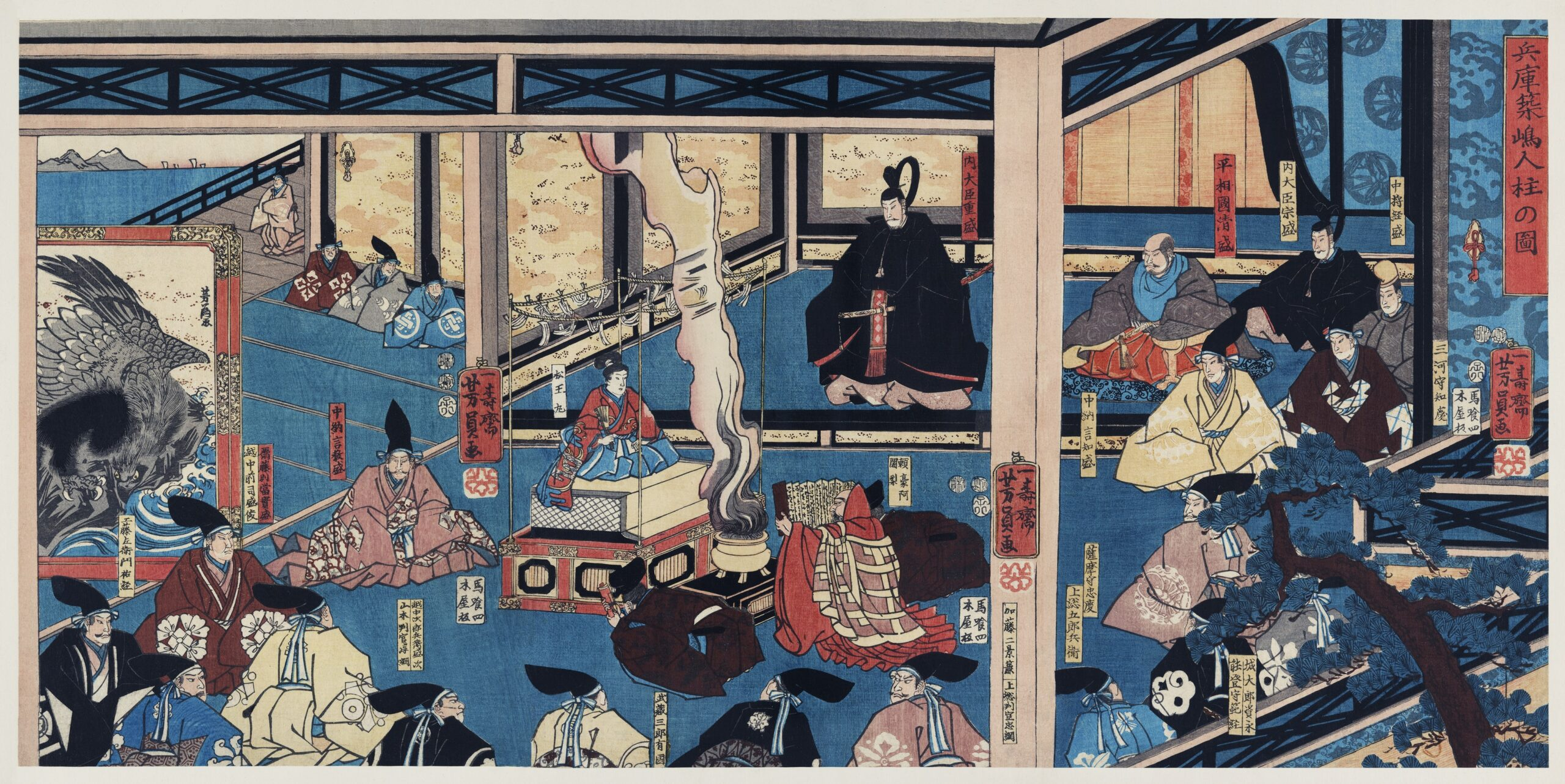 Hyogo Chikuto Hitobashira no zu by Utagawa Yoshikazu, published in 1852, a triptych of a man presenting a city plan to the emperor in the royal court along with ministers