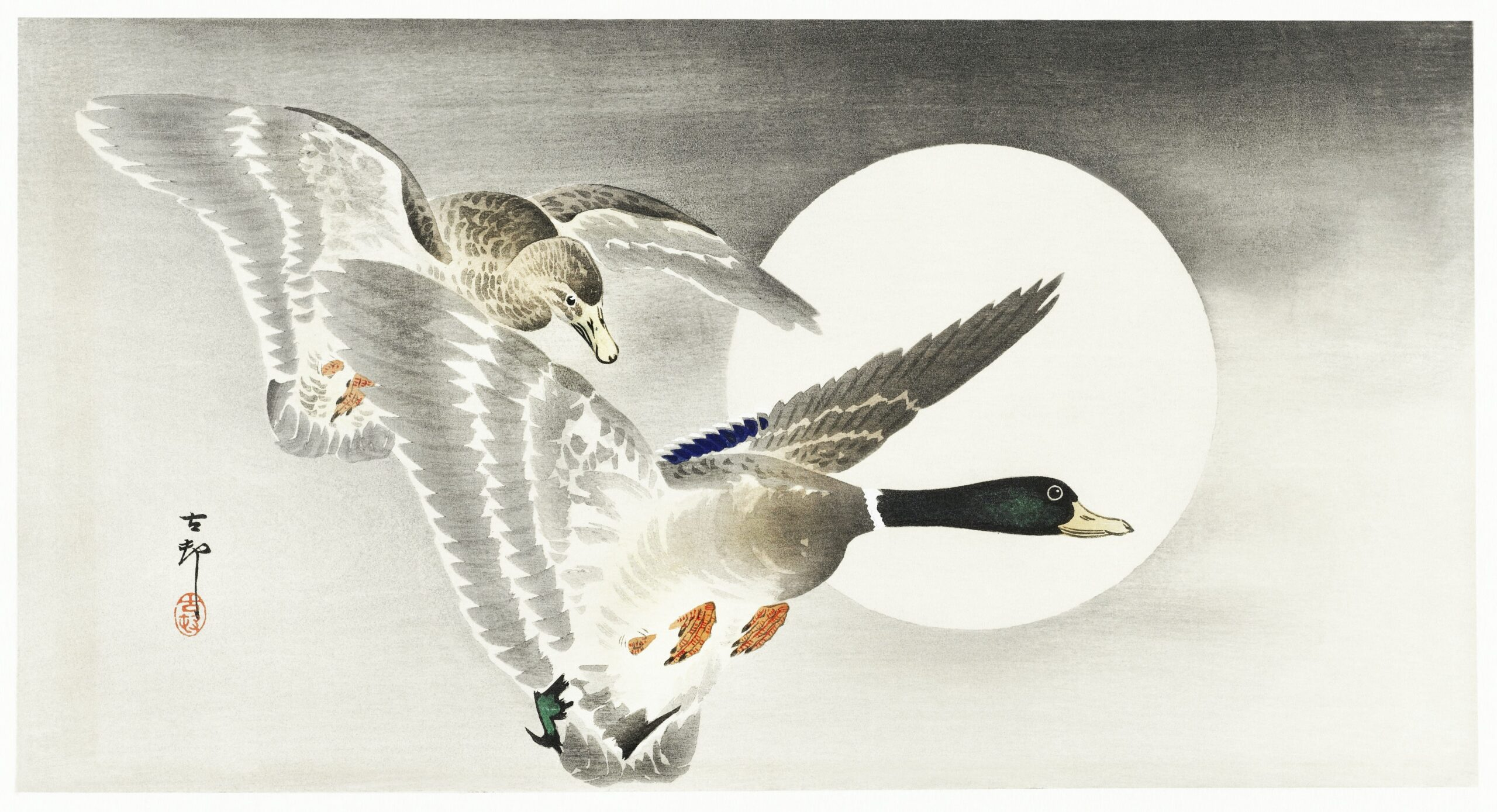 Two ducks at full moon (1900 - 1930) by Ohara Koson (1877-1945). Original from The Rijksmuseum. Digitally enhanced by rawpixel.
