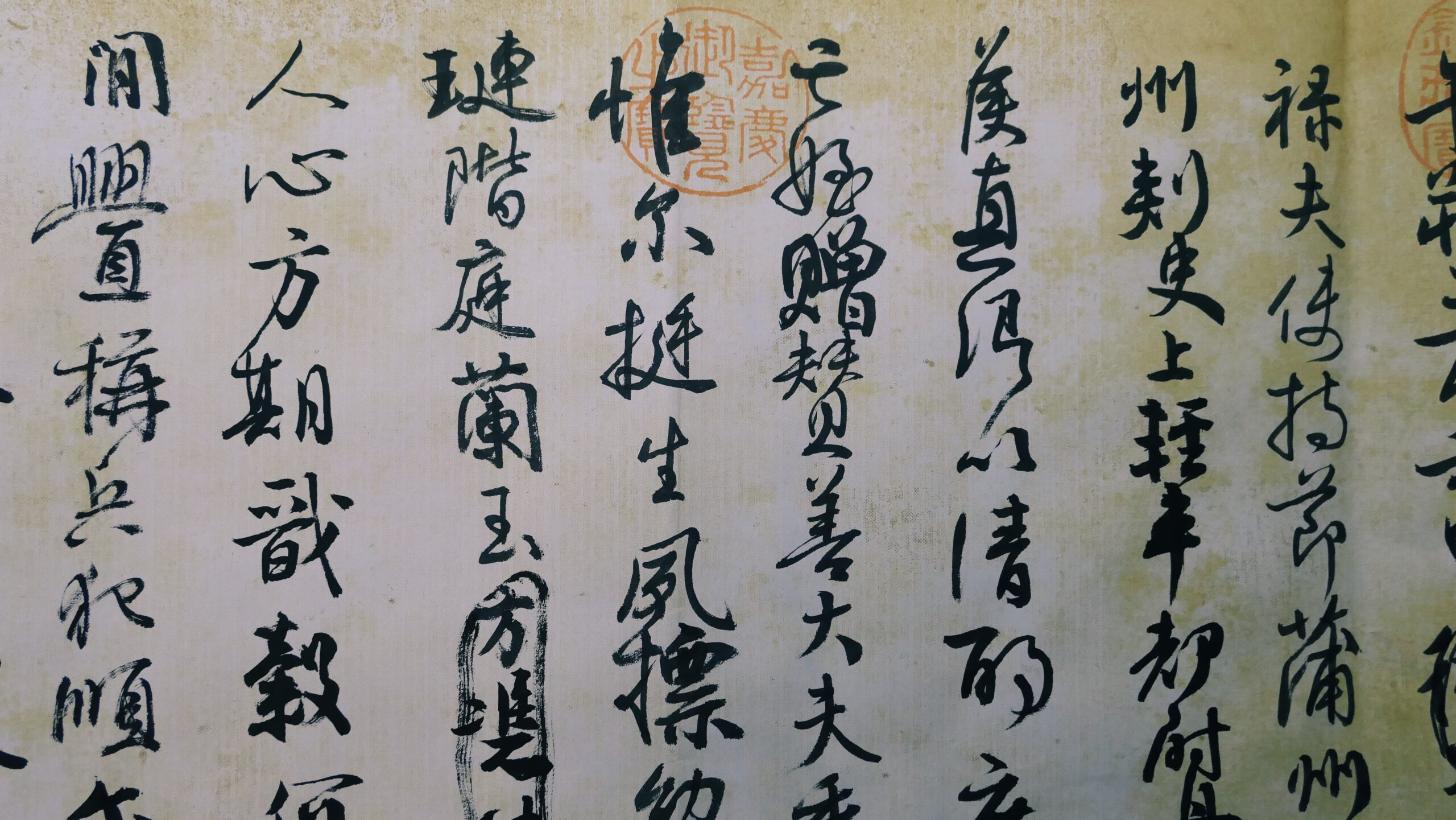 Japanese calligraphy on rice paper. Photo by Raychan on Unsplash